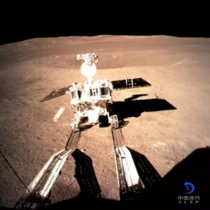 Photo of rover Lidar Sensor Guides Chang'e-4 Spacecraft CLEP/CNSA