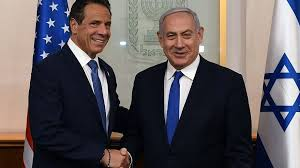 Photo of Cuomo and Netanyahu UAS Center of Excellence Announced